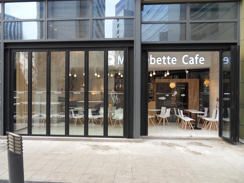 카페 마체베트4.jpg